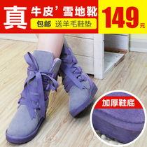 Венгерская обувь киеве - это просто! Форма вратарская, венгерская ... a2b44a2aa28